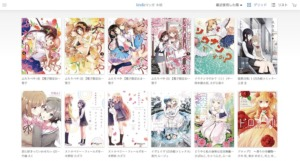 yuri_grils_love_comic_title